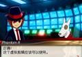 3DS 节奏怪盗R 汉化分析 (欧版)